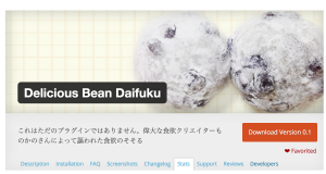 Delicious Bean Daifuku